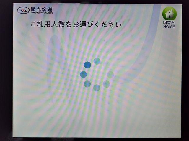 01_27.jpg
