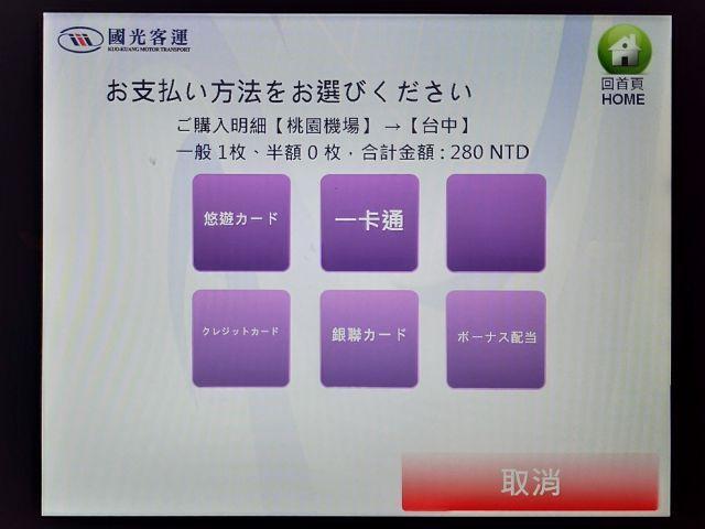 01_29.jpg