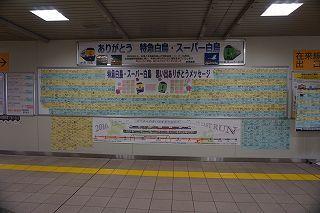 02_14.jpg