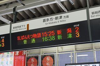 02_23.jpg