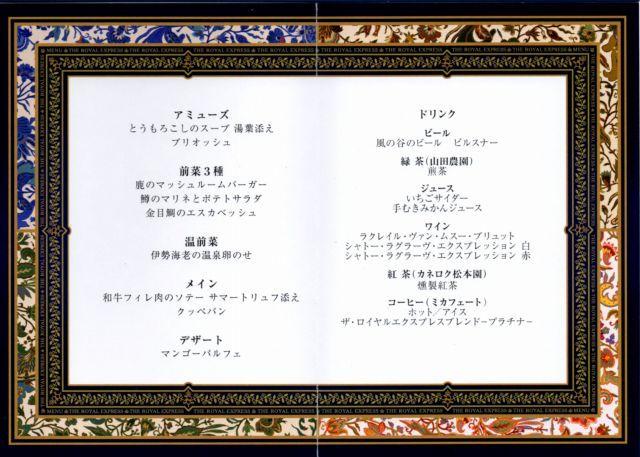 03_28.jpg