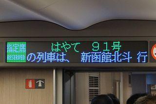 05_09.jpg