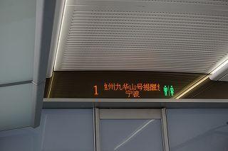 05_16.jpg