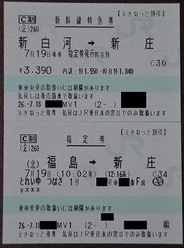 06_00.jpg