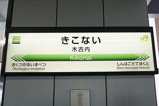07_14.jpg