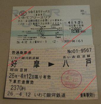 08_09.jpg