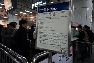10_20.jpg