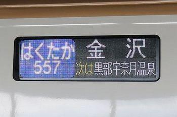 12_18.jpg