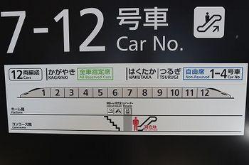 15_05.jpg
