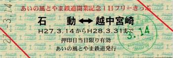17_00.jpg