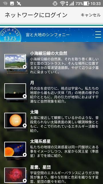 1_48.jpg