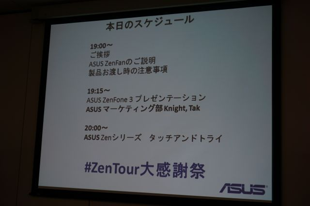 Zen_02.jpg