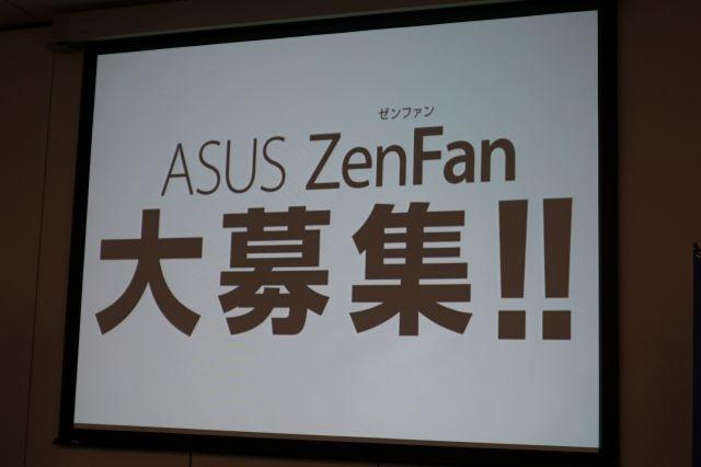 Zen_03.jpg