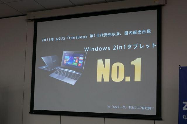 Zen_08.jpg