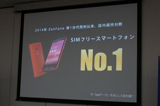 Zen_09.jpg