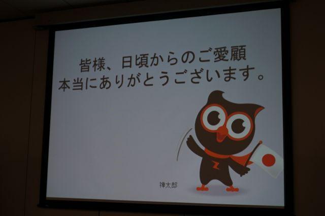 Zen_11.jpg