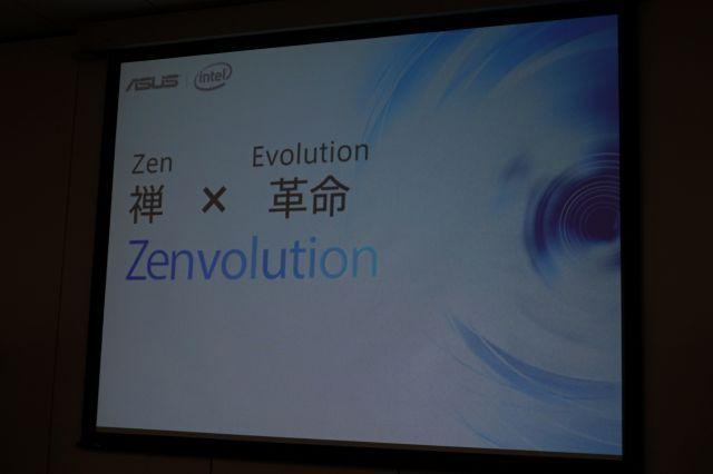 Zen_13.jpg