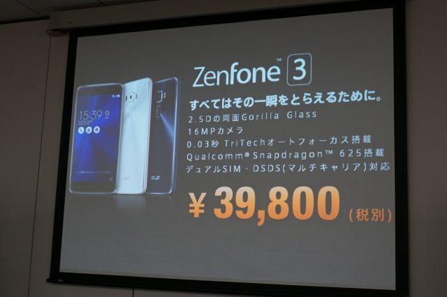 Zen_39.jpg