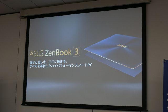 Zen_43.jpg